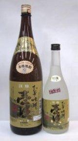 麦焼酎 壱岐(いき) 25度 1.8L