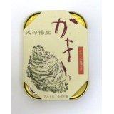 天の橋立印 『かき』 燻製 缶詰 105g