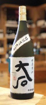 米焼酎 大石 琥珀熟成 25度 1.8L
