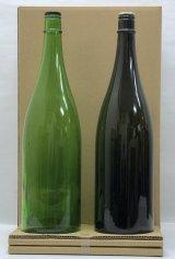 宅配用1.8L瓶 2本用 専用箱