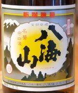 清酒 八海山 1.8L