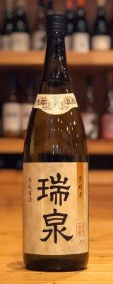 瑞泉 古酒 泡盛43度 1.8L