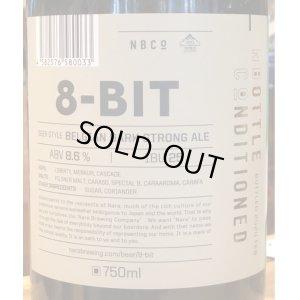 画像3: 奈良醸造ビール 8-BIT(エイト ビット)750ml