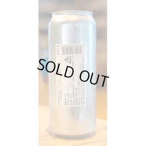 画像3: 奈良醸造ビール OATMATISM(オートマティズム)缶 500ml