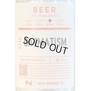 画像2: 奈良醸造ビール OATMATISM(オートマティズム)缶 500ml