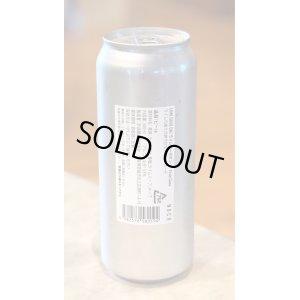 画像3: 奈良醸造ビール LIME GOSE ON(ライムゴーゼオン)缶 500ml