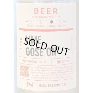 画像1: 奈良醸造ビール LIME GOSE ON(ライムゴーゼオン)缶 500ml