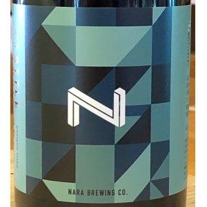 画像1: 奈良醸造ビール Integral(インテグラル)750ml
