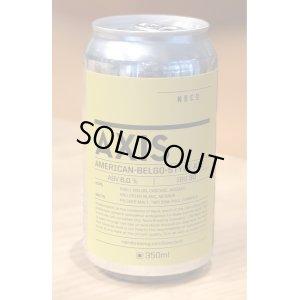 画像3: 奈良醸造ビール AXIS(アクシス)缶 350ml