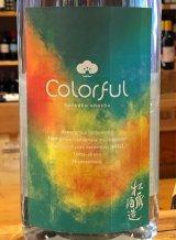 松露 Colorful 2020 芋焼酎 30度 1.8L