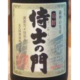 侍士の門 芋焼酎25度 1.8L