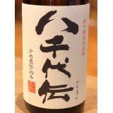 八千代伝 白麹 芋焼酎25度 1.8L