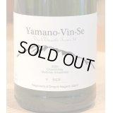 Ferme36 Yamano-Vin-Se 2020(白)760ml