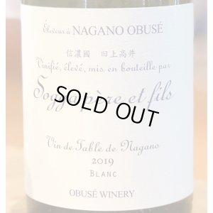 画像1: 小布施 ちゃぶ台ワイン(白)2019 750ml
